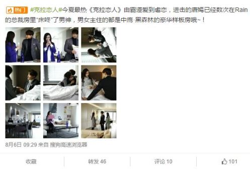 China Eagle Ltd Shanghai CEG Diamond Lover_CUSA