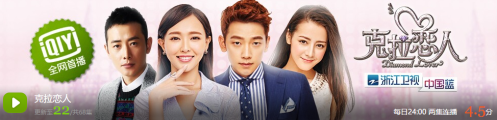 IQiyiTVDiamondLoverBanner