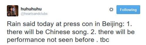 The Squall huhuhuhu tweet Rain press con2_CUSA