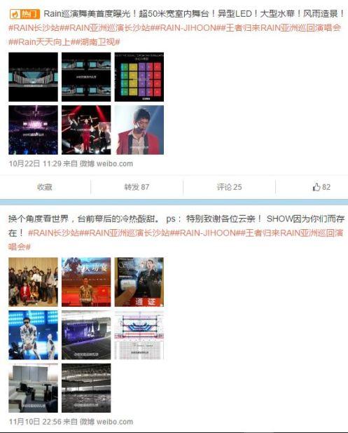 HunanMediaDesignDirTheSquallChangsha_CUSA