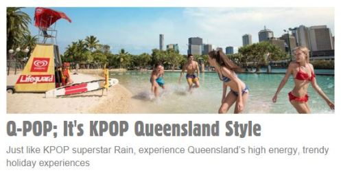 QueenslandAUSWebsite11182015_CUSA