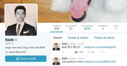 RainTwitterVerified10312015_CUSA