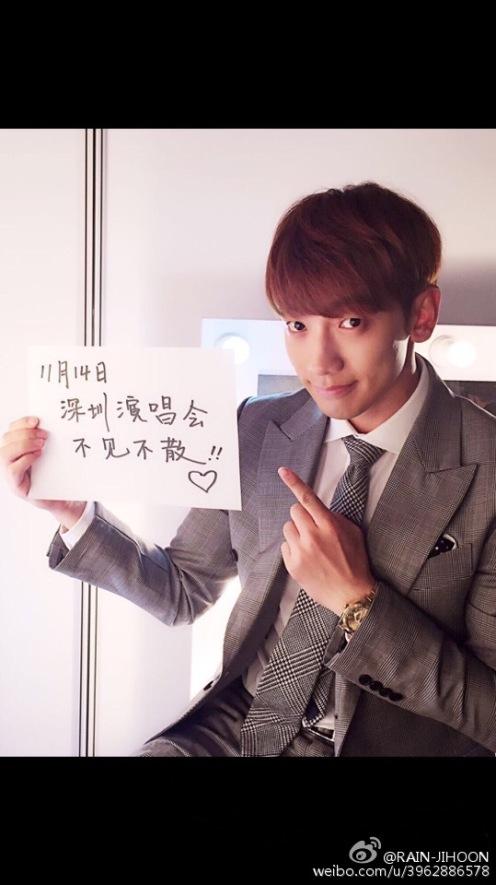 weibo(3)