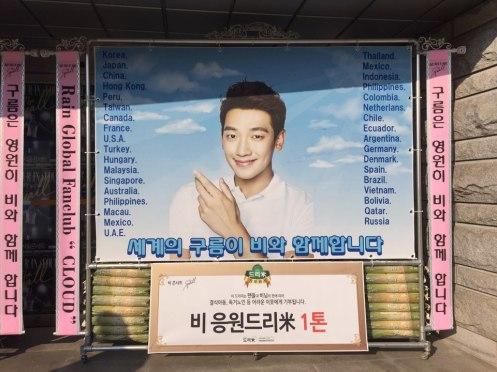연탄화환_TheOfficialKoreanCloudGlobalFanclub