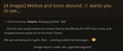 Rain_oppaIGpost05152015_CUSA