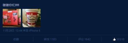 rainjihoonweibo11282015B_CUSA