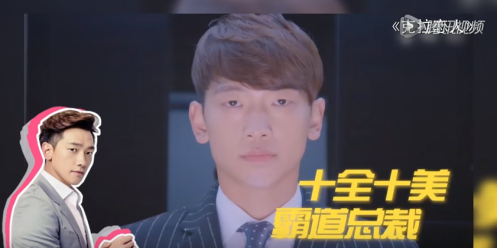 ChinaStyleTVinterviewRain2