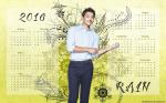 yearly_calendar_wallpaper_2016___rain_by_edinaholmes-d9malltB