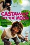 15b.-Castway-on-the-Moon