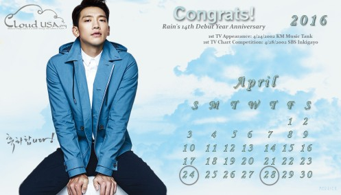 CUSAApril2016MerrickRainBlue_1400x800