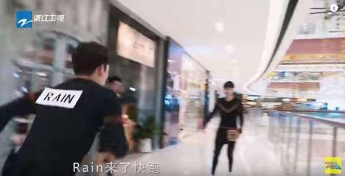 HurryUpBroRainRunningManChina2_CUSA