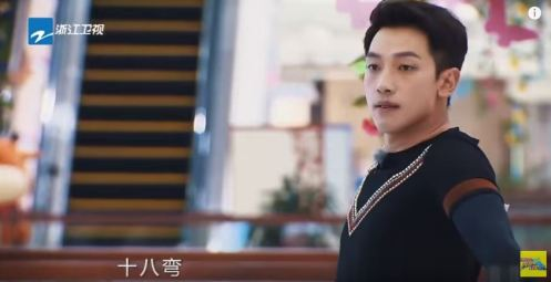 HurryUpBroRainRunningManChina_CUSA