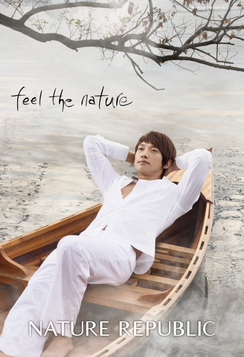 rain_nature_republic_2