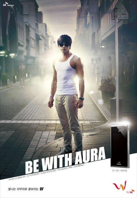 sk-900_aura_011_B