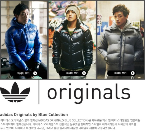 adidasoriginalsbluecollection2_wawalalal