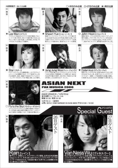 Image credit: promax.co.jp