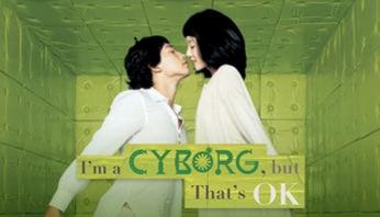 cyborgdf_cusa