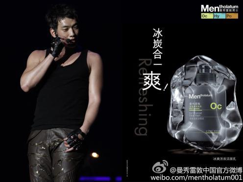 pic-rain-mentholatum-02-08-2011