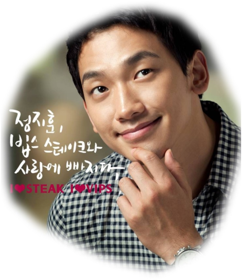 2011-07-31-rain-vips-new-picture