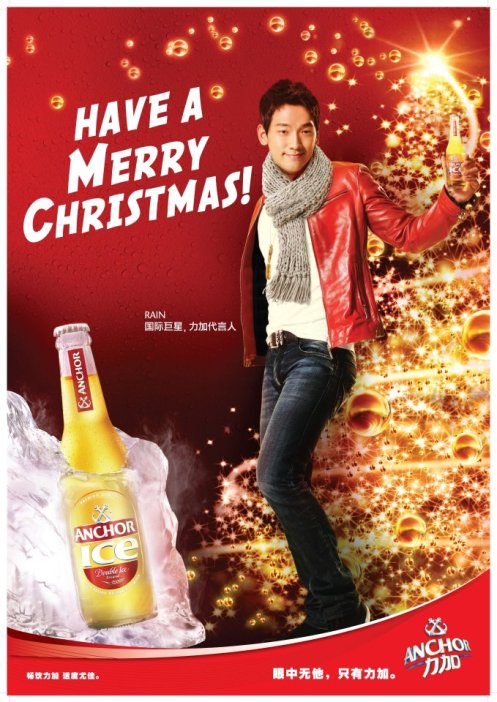 bi_its-raining-fun-this-christmas-with-anchor-beer