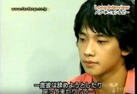 japanshowbizjuncrjyp2003cusa