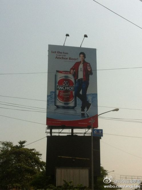 rain-anchor-beer-billboard